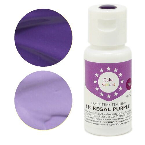 Краситель Cake Colors 130 Regal Purple 20г